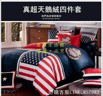 [王哥廠家直销]新款 英倫風-紐約往事 天鵝絨四件套 個性米字旗 法蘭絨 床包 床單 床罩床上用品 單人三件套 四件組Le