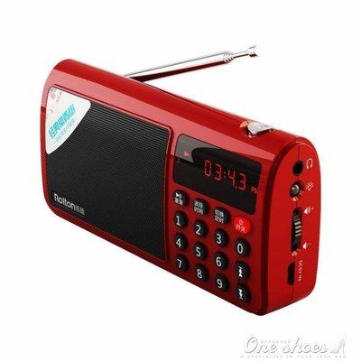 ZIHOPE 老人收音機全波段便攜老年半導體迷你音響外放ZI812