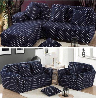 【RS雜貨舗】 3+4人座彈性沙發罩沙發套彈性沙發套沙發墊沙發巾沙發布床墊保潔墊沙發彈簧床折疊沙發 [深藍圓點]