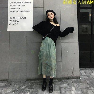 南國女人街WM套裝裙女秋冬季正韓寬松長袖黑色T恤+中長款仙女半身裙時尚兩件套
