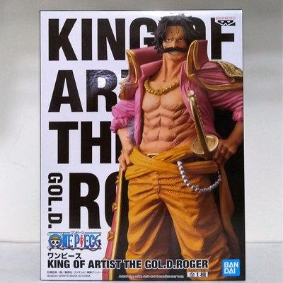 [正版景品] 現貨 代理版 海賊王 KING OF ARTIST 藝術王者 哥爾·D·羅傑 全新未拆