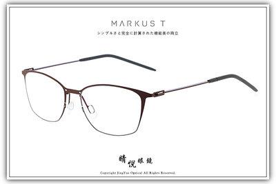 【睛悦眼鏡】Markus T 超輕量設計美學 DOT 系列 DOT OUTH 262 79835