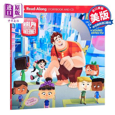 獨立閱讀系列 無敵破壞王2 英文 Wreck-It Ralph 2 Read-Along Storybook 附CD 卡
