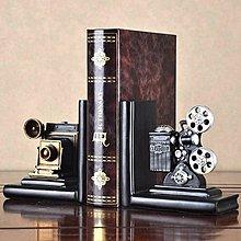 歐式書擋複古書立學生創意書房擺件書靠書夾禮物實用(兩款可選)