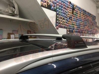 (小鳥的店)三菱 2014-2020 OUTLANDER 平貼式 專用 WHISPBAR 低風阻 橫桿 車頂架