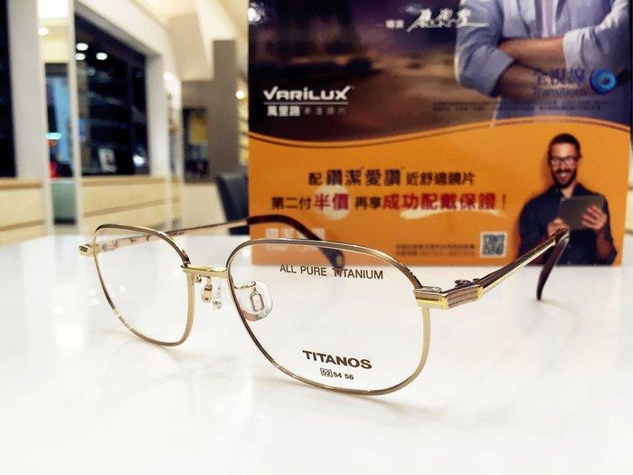 日本經典工藝品牌 TITANOS 頂級帝王純鈦 鈦金屬眼鏡鏡架 52mm 頂級商務人士最愛 944