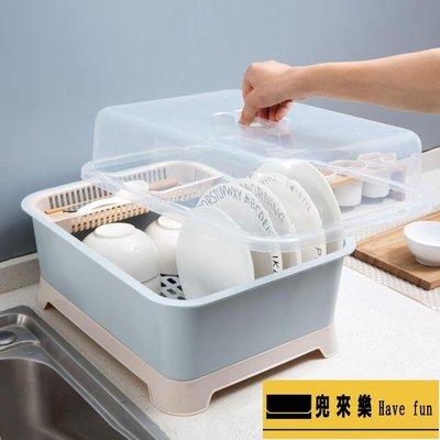 居家家帶蓋碗碟架放碗架收納盒瀝水架裝碗...