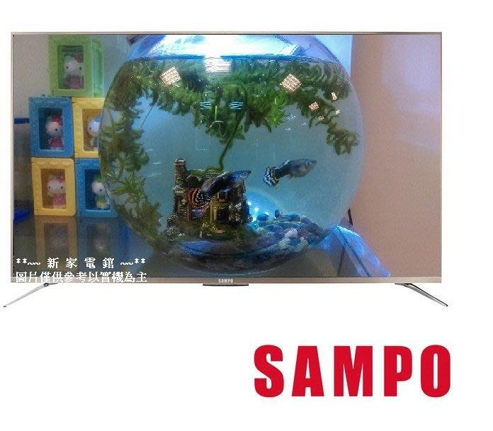 *~ 新家電錧 ~* 【SAMPO聲寶】[ EM-43VT31A ] 43吋 4K 液晶顯示器 【實體店面】