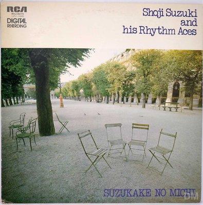 黑膠唱片 鈴木章治 - Suzukake No Michi - 1980 RCA