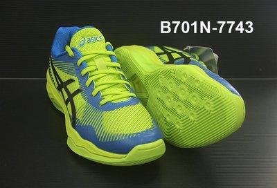 (台同運動活力館) 亞瑟士 ASICS VOLLEY ELITE FF【全腳掌亞瑟膠】排球鞋  B701N-7743