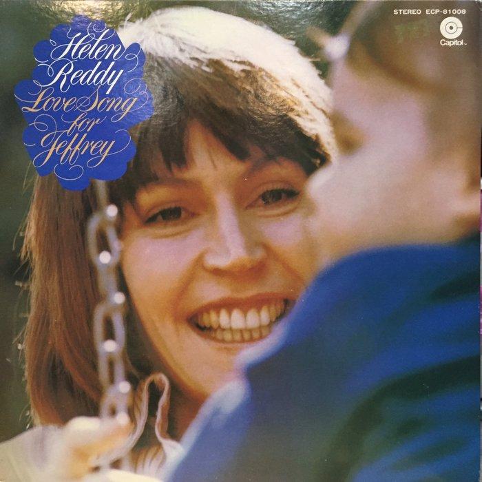 §小宋唱片§日版/Helen Reddy – Love Song For Jeffrey/二手西洋黑膠