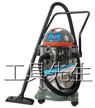商品缺貨中/含稅價【工具先生】VAC-1050L 工業 吸塵器~乾濕兩用~電源線自動收線/清潔公司 汽車美容 專用☆