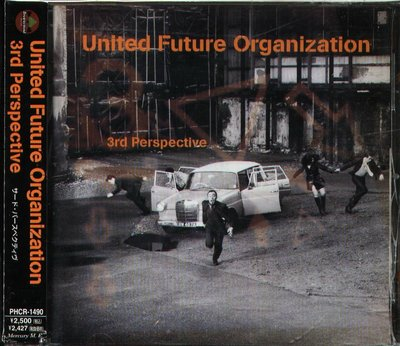 K - UNITED FUTURE ORGANIZATION - Third Perspective - 日版