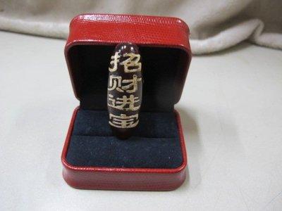168~ NO.558 天然天珠 墬子 飾品 手飾 項鍊