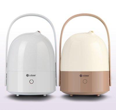 【免運費】大京電販 迷霧觸控式涵氧機2.8公升(連續24小時出霧) BY010074