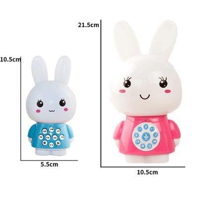 智早教玩具兒童迷你兔故事機智慧兔子學習...
