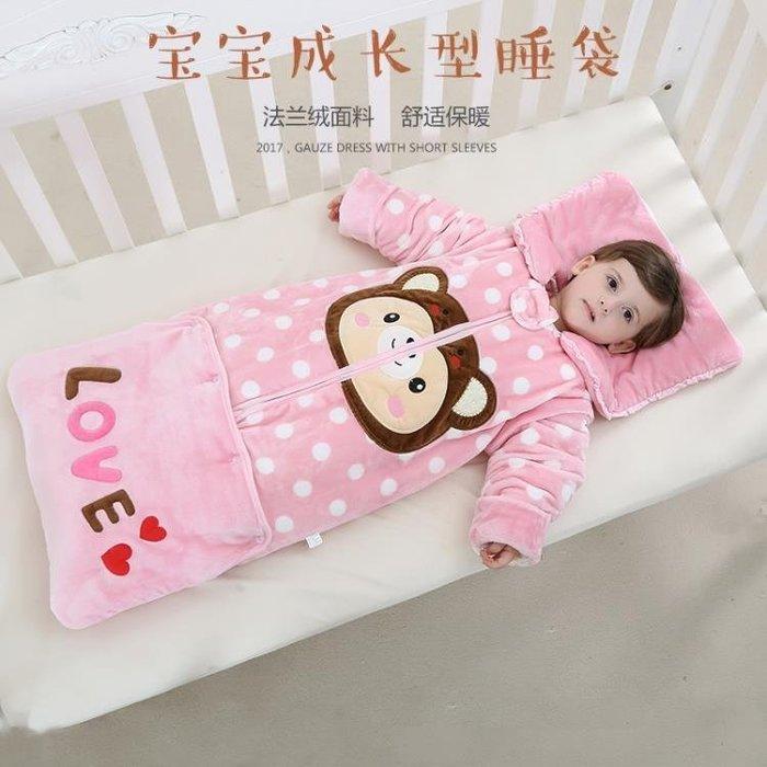嬰兒睡袋冬款寶寶睡袋防踢被子新生兒童睡袋春秋冬保暖季加厚款可拆袖