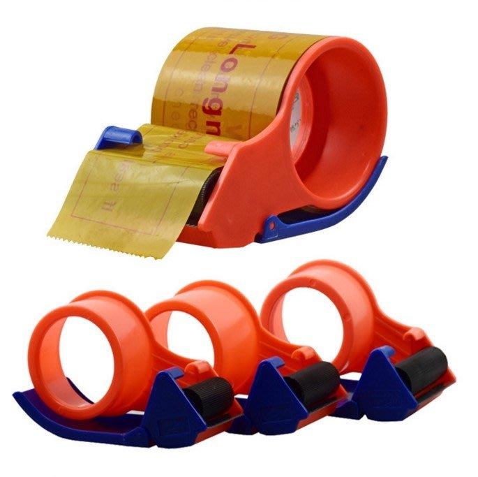 超寬加寬透明膠帶切割器大號封箱器6.5/7cm/7.2/7.5膠紙布打包機