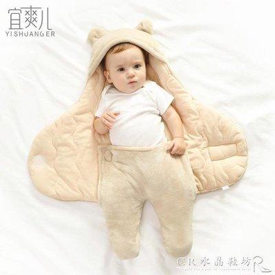 店長推薦兒新生兒抱被寶寶季加厚繈褓包巾...