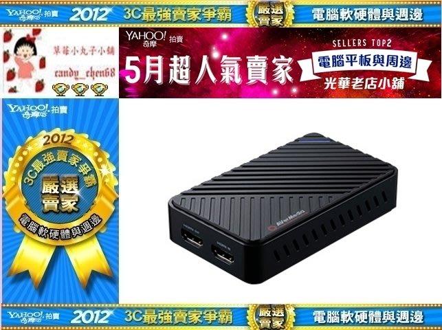 【35年連鎖老店】圓剛 Live Gamer ULTRA 4K GC553實況擷取盒有發票/保固一年/含威力導演