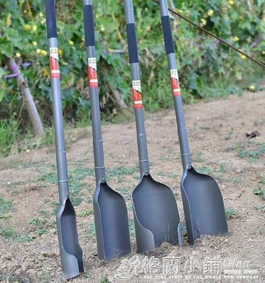 農用種植取土打洞洛陽鏟取土器電線桿挖坑工具打井挖洞挖土神器鍬ATF 萬聖節鉅惠