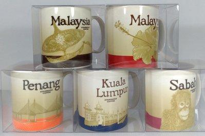 【七夕前任2件折200】絕版 STARBUCKS 星巴克 馬來西亞、吉隆坡、沙巴、檳城 MALAYSIA 城市杯 馬克杯