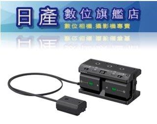 【日產旗艦】優惠價11/3止 SONY NPA-MQZ1K 假電池 外接電池 電源供應器 附2顆FZ100 持續供電器