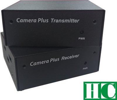 保誠科技~全能傳輸系統2路訊號擴充器 含稅價 AHD、TVI、類比適用 省施工線材降低施工難度 賣場另有4路擴充器