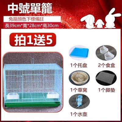 兔籠兔子籠子養殖籠家用荷蘭豬籠子特大號別墅豚鼠窩用品自動清糞