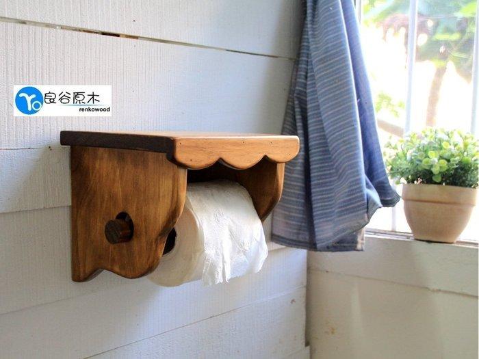 〝良谷原木〞鄉村捲筒紙巾架/衛生紙架/拼布架,捲筒紙巾也可以很鄉村唷!
