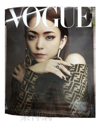 安室奈美惠Namie Amuro 2018 Vogue 封面人物【半身版巨型海報】未貼 Finally