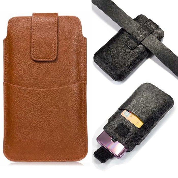 通用手機套 HTC 7.2寸華為mate20X手機包Mate20 X豎掛腰包腰帶手機套皮套穿皮帶男