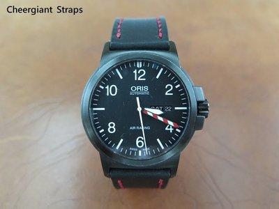 ORIS牛皮錶帶 巧將手工錶帶 ORIS leather watch strap band Made In Taiwan