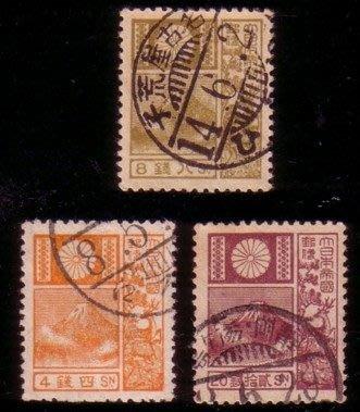 [亞瑟小舖]大日本帝國郵政古票富士山實寄票3全,稀有佳品!!!(1929年)