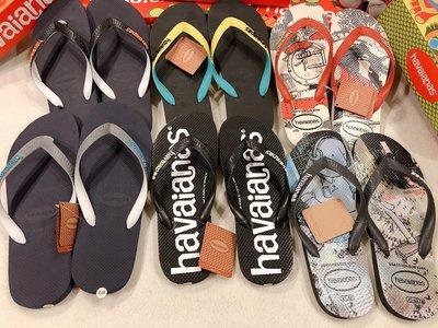 保證正品  Havaianas巴西2020新品人字拖 男款 涼鞋 基本款 拖鞋哈瓦那/哈瓦仕
