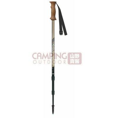【山野賣客】義大利MASTERS登山杖 Scout史考特(金) MA01S1214 航太級鋁合金 附阻泥板 手杖 拐杖