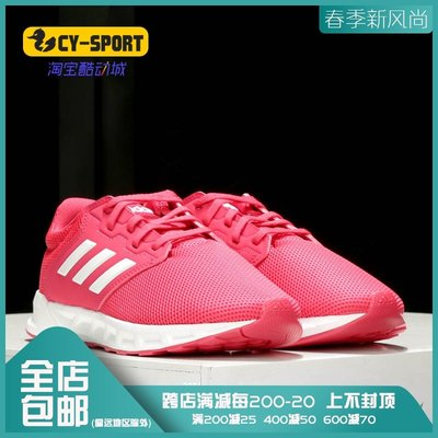 Roy潮鞋專櫃代購 Adidas/阿迪達斯正品2020新款女子跑步鞋 FX3623 FX3749 FX3750