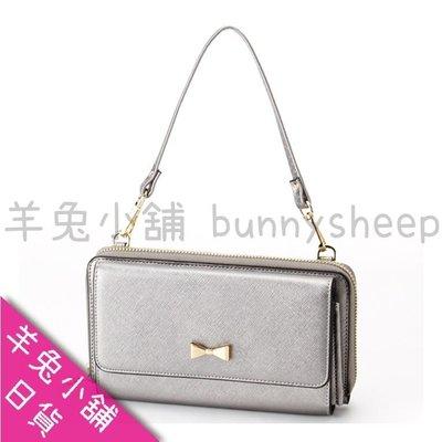 【銀色】【日本cache cache三用3way蝴蝶結長夾包】羊兔小舖 日貨 皮夾 皮包 斜背包 護照包 護照夾