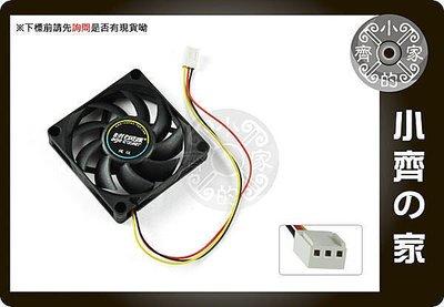 小齊的家 時代風源 7x7 7公分7CM電腦12V系統風扇 南橋北橋 晶片CPU 散熱 風扇 液壓軸承