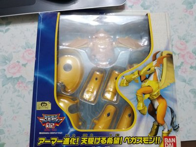 [Digimon數碼暴龍]超進化裝甲希望裝甲