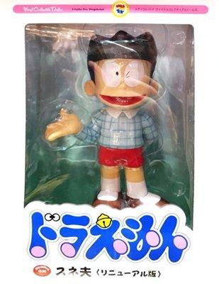 日本正版 Medicom Toy VCD 哆啦A夢 小夫 再版 模型 公仔 日本代購