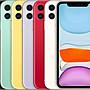 蘋果 Apple iPhone11  256GB 1,200萬畫素 雙鏡頭 夜拍升級 紫色 台南☆跨時代手機館☆