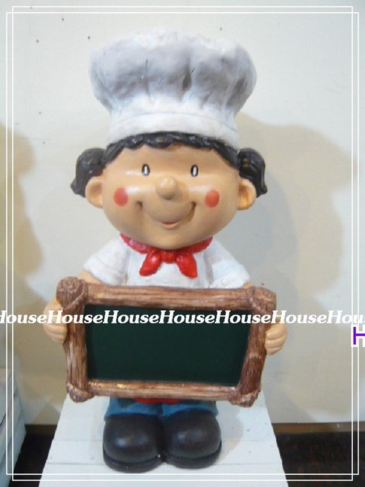 *清倉價*︵House傢飾︵*大型~復古風格~女廚師拿黑板
