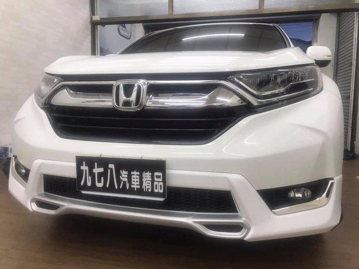 九七八汽車精品 本田 HONDA CRV5 MODULO 原廠空力套件 台灣製造 密合度優 CRV-5 5代 五代 !