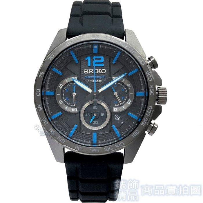 SEIKO 精工表 SSB353P1 藍黑 三眼計時 日期 防水 膠帶 男錶【錶飾精品】
