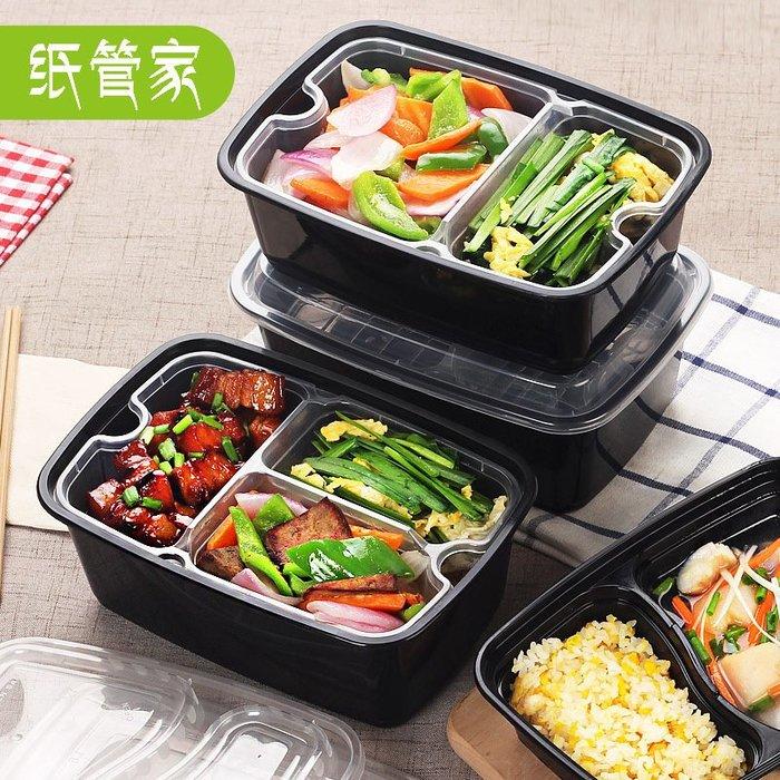 預售款-雙層美式餐盒一次性快餐盒外賣打包盒多格飯盒分格盒子50只#烘焙包裝#一次性餐盒#打包餐盒