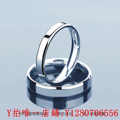 戒指情侶戒指男女一對小眾設計開口對戒日韓簡約時尚個性情人節送女友滿額免運