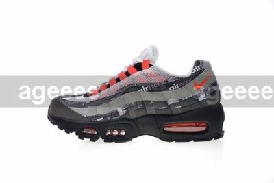 Atmos x Nike Air Max 95 We Love Nike 灰橘紅 AQ0925-002
