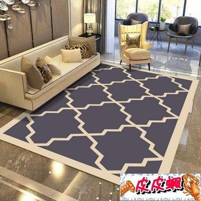 歐式客廳地毯沙發茶幾墊臥室床邊門廳滿鋪長方形簡約現代美式訂製  MBS【皮皮蝦】