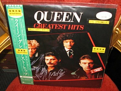 Queen Greatest Hits 1981 Japan Promo LP 全新頭版黑膠